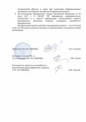 Review_Astrakhan (2).jpg