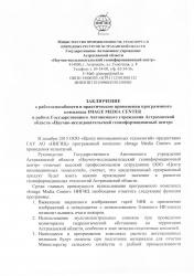 Review_Astrakhan.jpg
