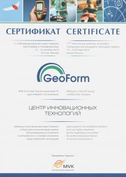 diploma (4).jpg