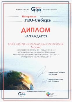 diploma (6).jpg
