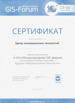 diploma (1).jpg