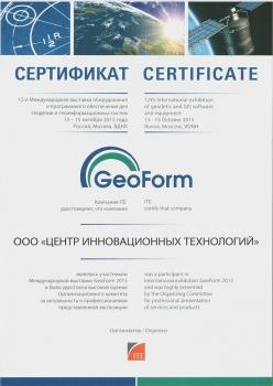 diploma (2).jpg