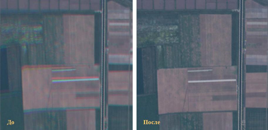 Eliminating offset between spectral bands