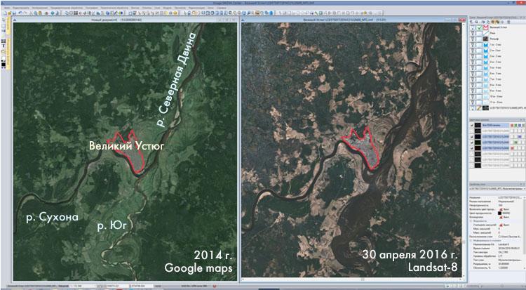 Сравнительный анализ космических снимков на территорию Вологодской области с сервиса Google Maps за 2014 г. и с КА Landsat-8