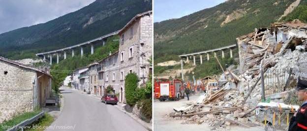 Снимки Аматриче до и после землетрясения