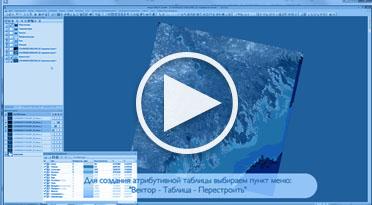 Мониторинг гидрологической обстановки на территории Астраханской области в IMAGE MEDIA CENTER