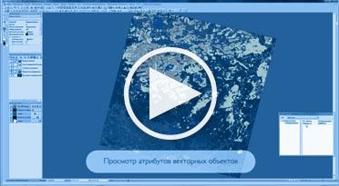 Выявление тепловых аномалий на территории Владимирской области в IMAGE MEDIA CENTER