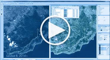 Классификация подстилающей поверхности в ПК IMAGE MEDIA CENTER (Landsat-8)