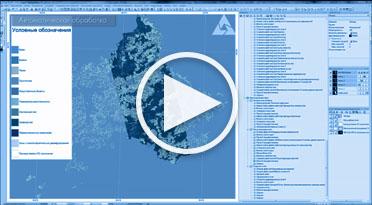 Мониторинг фактического использования сельскохозяйственных земель по материалам КА Канопус-В