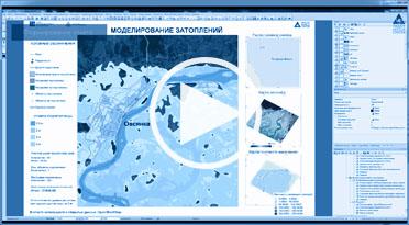 Моделирование наводнений в ПК IMC. с. Овсянка, Амурская область