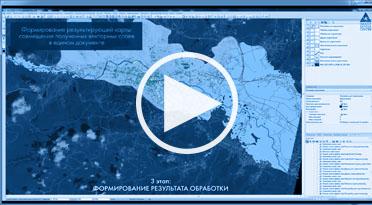 Моделирование наводнений в ПК IMC. Македония
