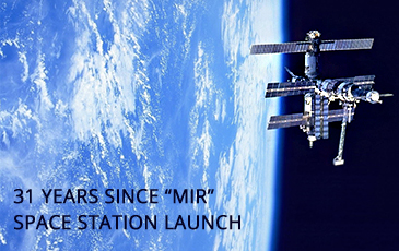 "31 years since ""Mir"" orbital station launch"