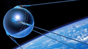 1957 - начало космической эры