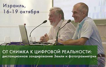 17-ая Международная научно-техническая конференция
