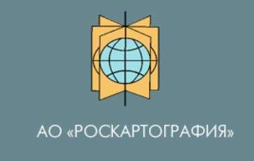 «Программа полного входного контроля цифровой картографической продукции»