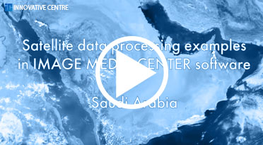 Saudi Arabia - Satellite data processing examples in Image Media Center software