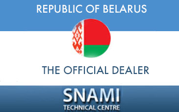 The official dealer in Republic of Belarus